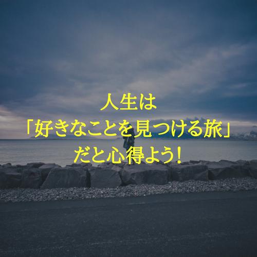 f:id:hosakunasubi:20180818232307p:plain