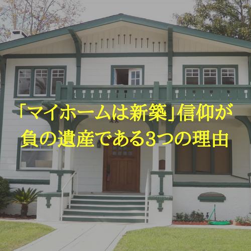 f:id:hosakunasubi:20180821123542p:plain