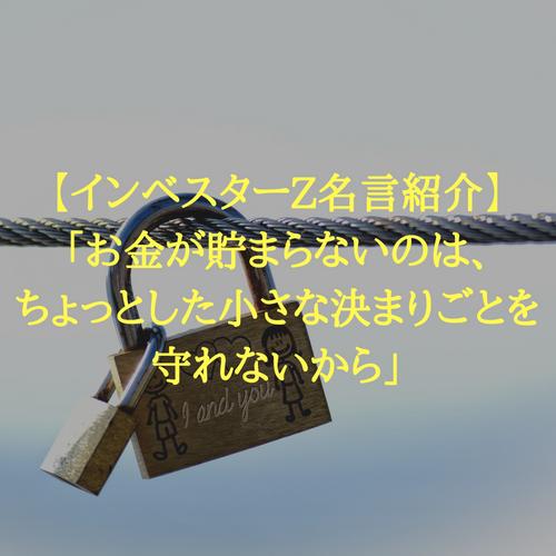 f:id:hosakunasubi:20180823125417p:plain