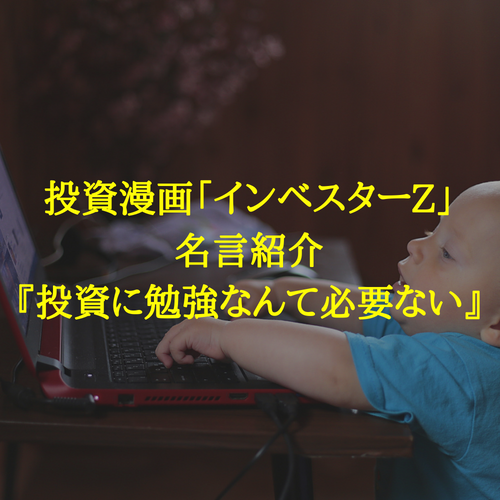 f:id:hosakunasubi:20180828123649p:plain