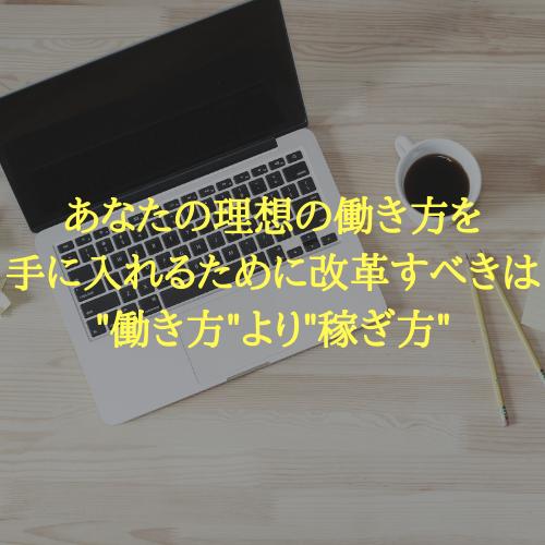 f:id:hosakunasubi:20180911082425p:plain