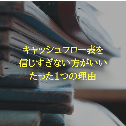 f:id:hosakunasubi:20180912132404p:plain