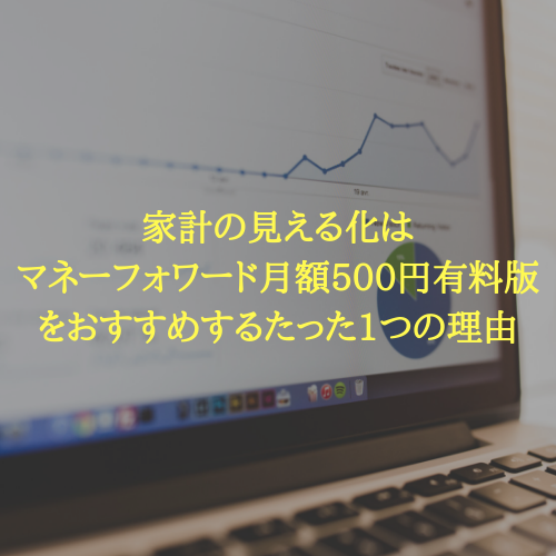 f:id:hosakunasubi:20180919082025p:plain