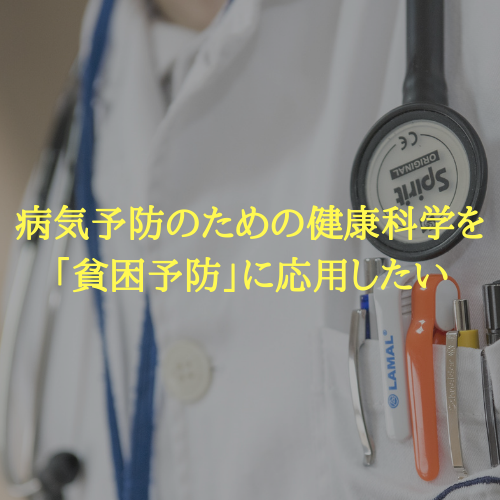f:id:hosakunasubi:20180924205832p:plain
