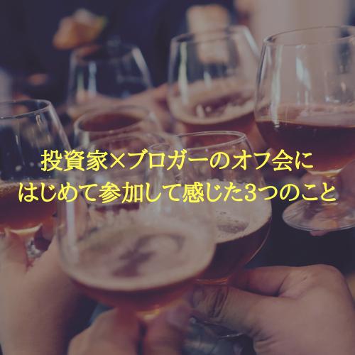 f:id:hosakunasubi:20180930200155p:plain