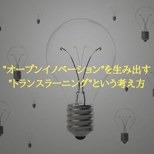 f:id:hosakunasubi:20181002082132p:plain
