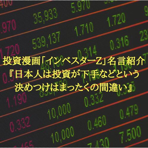 f:id:hosakunasubi:20181006171336p:plain