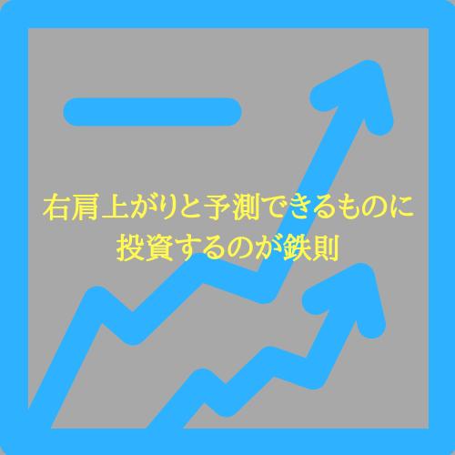 f:id:hosakunasubi:20181006212946p:plain