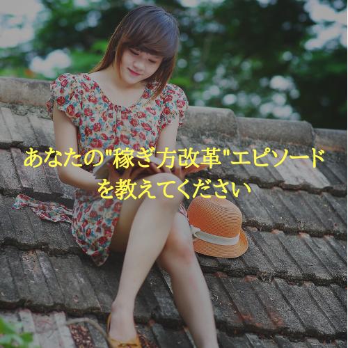 f:id:hosakunasubi:20181013104443p:plain