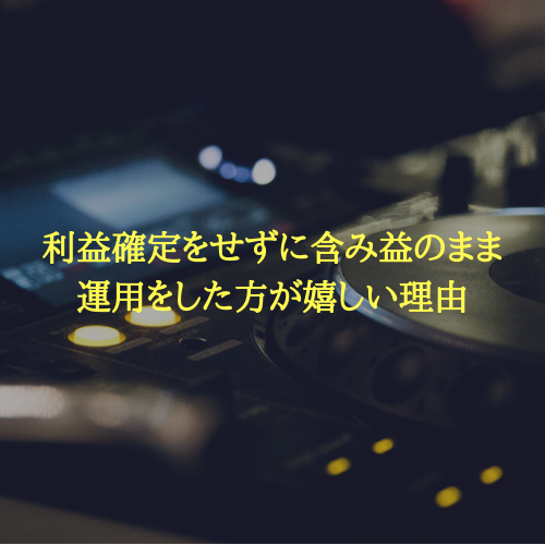 f:id:hosakunasubi:20181015202047p:plain