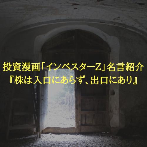 f:id:hosakunasubi:20181020113227p:plain