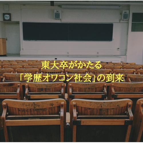 f:id:hosakunasubi:20181024080241p:plain