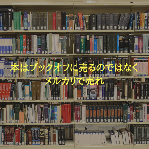 f:id:hosakunasubi:20181027190414p:plain