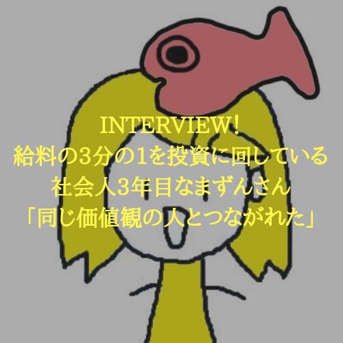 f:id:hosakunasubi:20181103163905p:plain