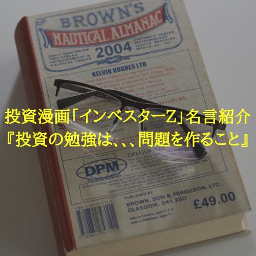 f:id:hosakunasubi:20181122100900p:plain