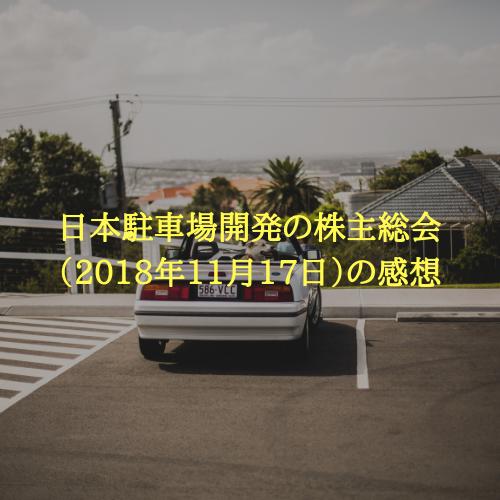f:id:hosakunasubi:20181123100819p:plain