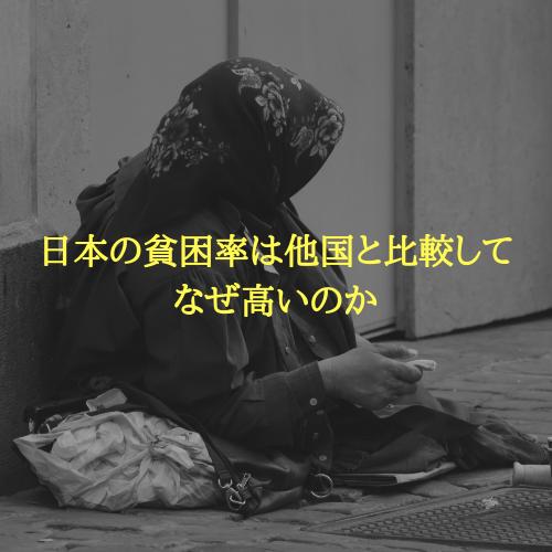 f:id:hosakunasubi:20181127232345p:plain