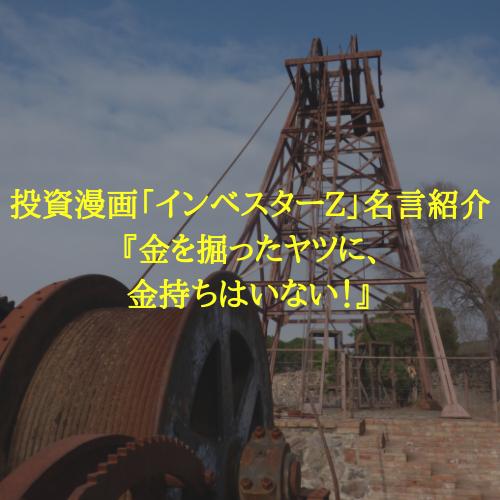 f:id:hosakunasubi:20181128202241p:plain