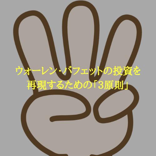 f:id:hosakunasubi:20181216103303p:plain