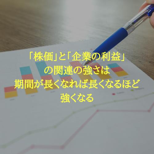 f:id:hosakunasubi:20181220215613p:plain
