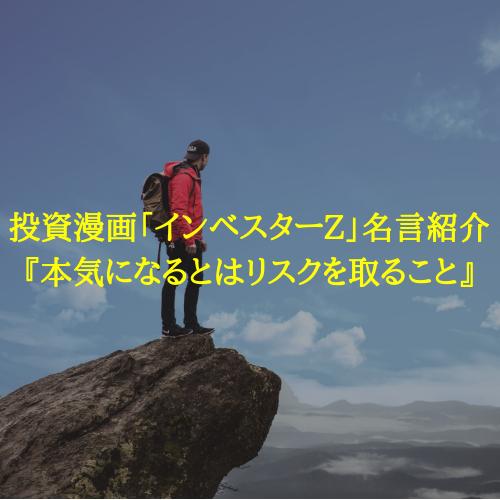 f:id:hosakunasubi:20181223172900p:plain