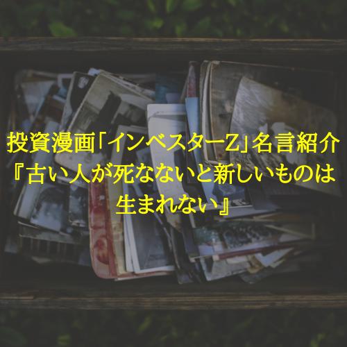 f:id:hosakunasubi:20181230232255p:plain