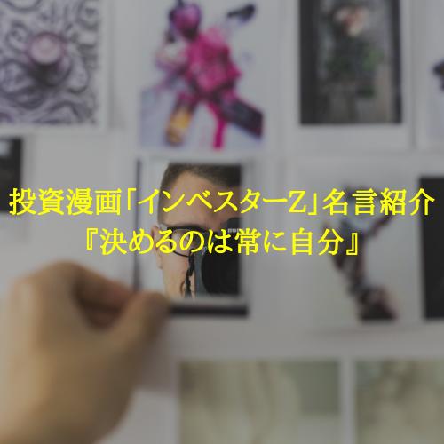 f:id:hosakunasubi:20190101133724p:plain