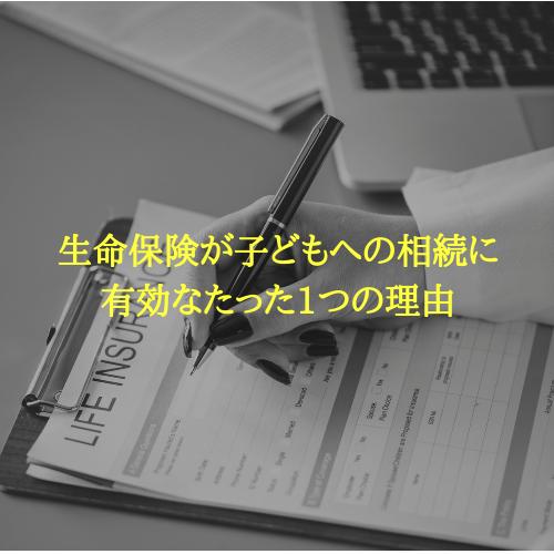 f:id:hosakunasubi:20190112104410p:plain