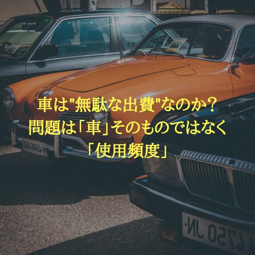 f:id:hosakunasubi:20190112172553p:plain