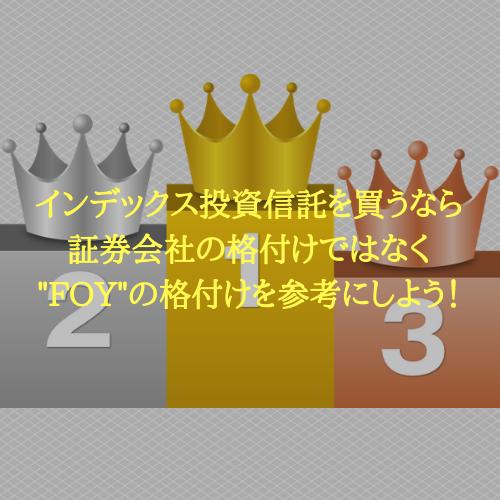 f:id:hosakunasubi:20190114113424p:plain