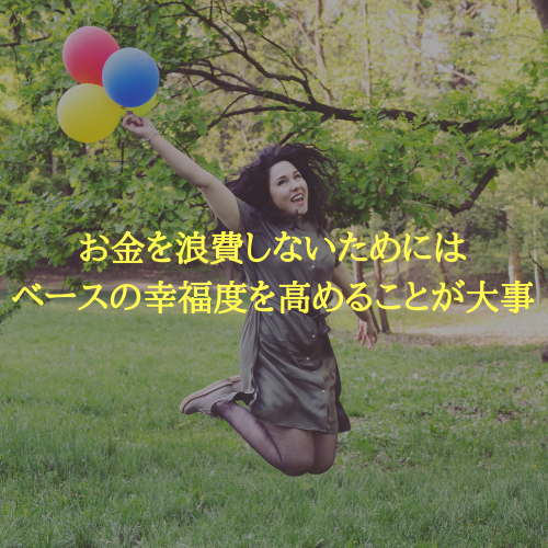 f:id:hosakunasubi:20190114153800p:plain