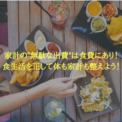 f:id:hosakunasubi:20190119012704p:plain