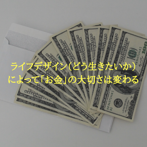 f:id:hosakunasubi:20190119121243p:plain