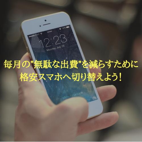 f:id:hosakunasubi:20190120231310p:plain