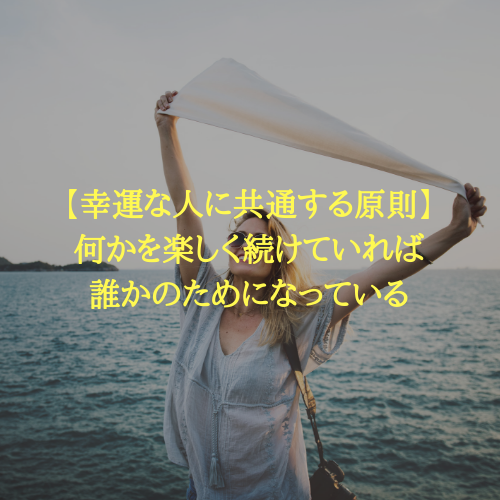 f:id:hosakunasubi:20190124183544p:plain
