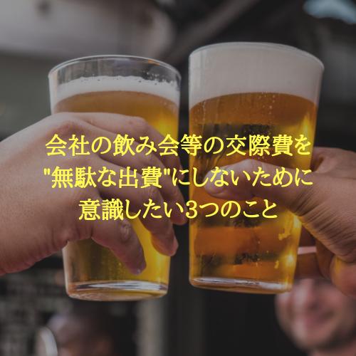 f:id:hosakunasubi:20190126021240p:plain