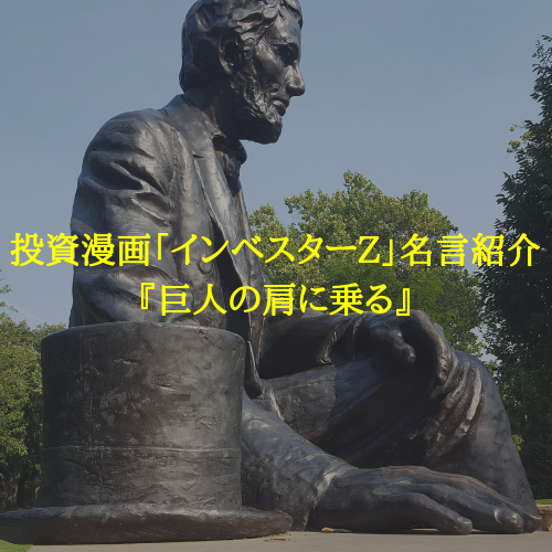 f:id:hosakunasubi:20190126173031p:plain