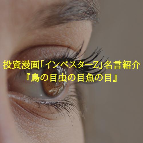 f:id:hosakunasubi:20190127232338p:plain