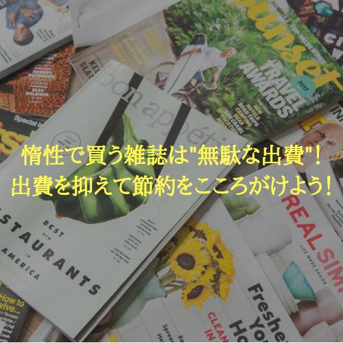 f:id:hosakunasubi:20190128002857p:plain