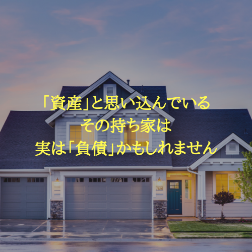 f:id:hosakunasubi:20190203100820p:plain