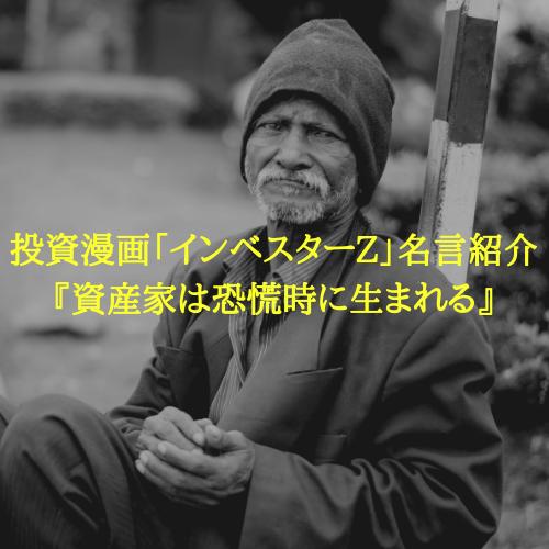 f:id:hosakunasubi:20190204220621p:plain