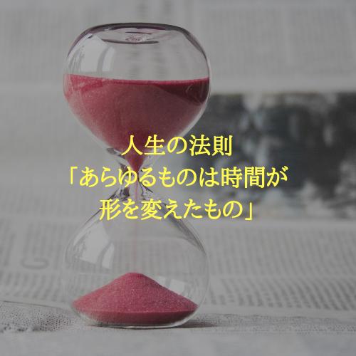 f:id:hosakunasubi:20190204222809p:plain