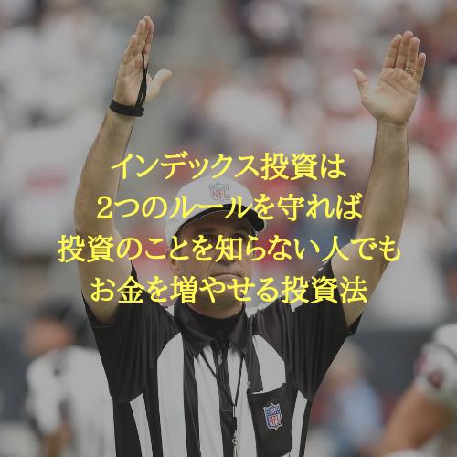 f:id:hosakunasubi:20190206221056p:plain