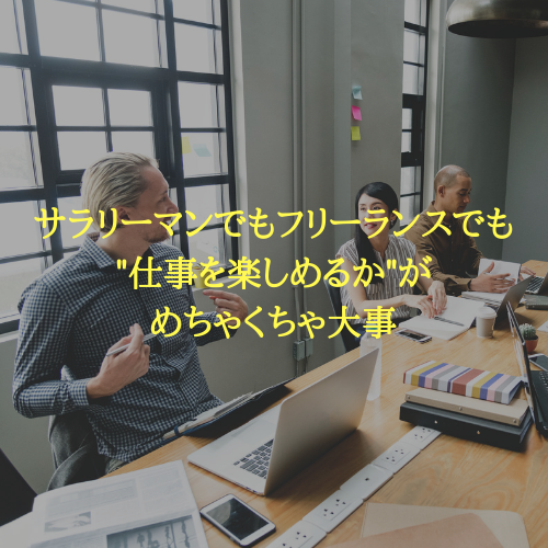 f:id:hosakunasubi:20190207204252p:plain