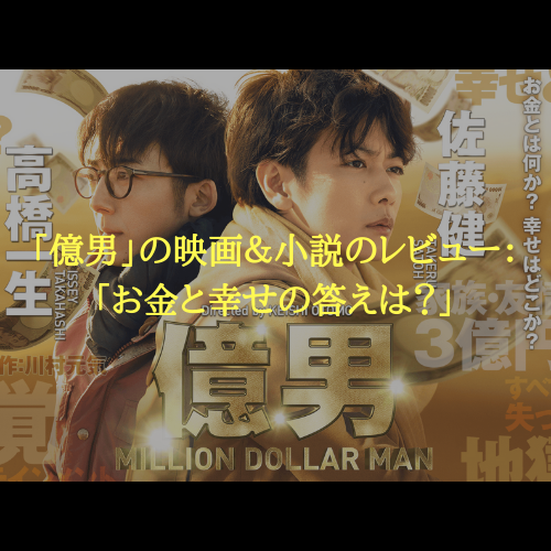 f:id:hosakunasubi:20190209134442p:plain