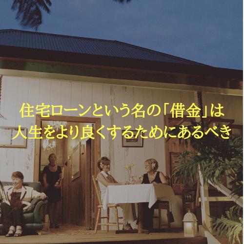 f:id:hosakunasubi:20190212222139p:plain