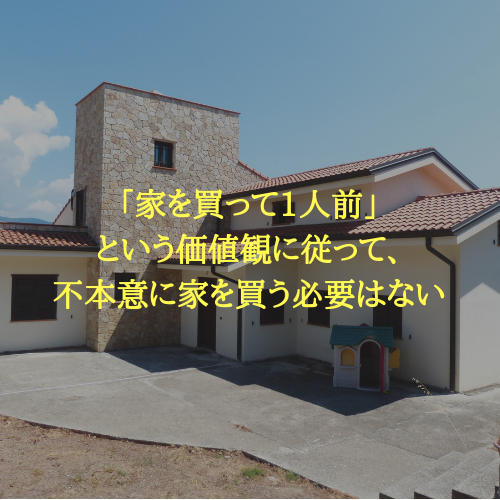 f:id:hosakunasubi:20190213235707p:plain
