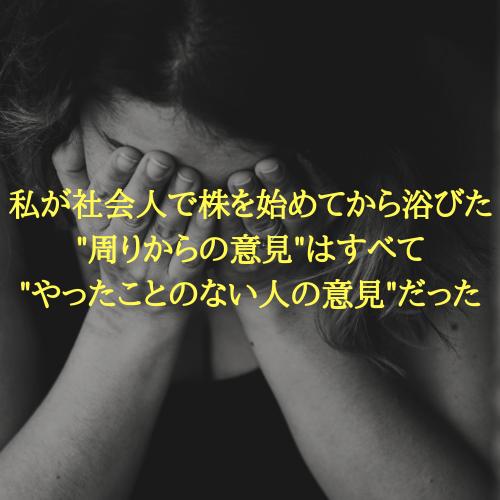 f:id:hosakunasubi:20190214200312p:plain