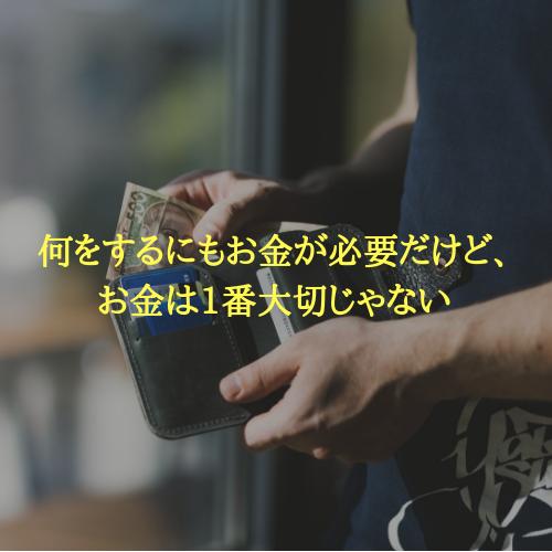f:id:hosakunasubi:20190215230538p:plain