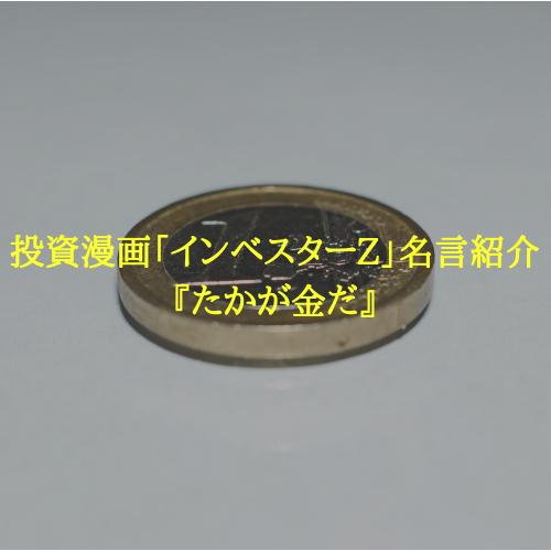 f:id:hosakunasubi:20190215234821p:plain
